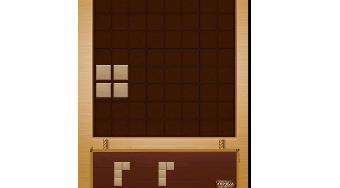 Wood Block Puzzle | Online hra zdarma | Superhry.cz