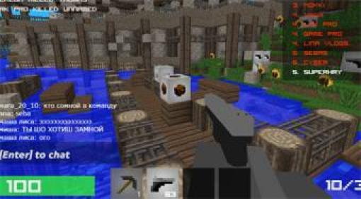 hra o trůny 05x02 online